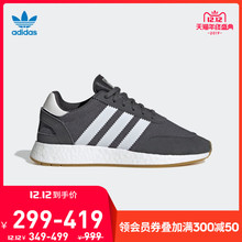 Adidas official website clover i-5923 men's and women's classic sports shoes d97344 d97347 ee4935