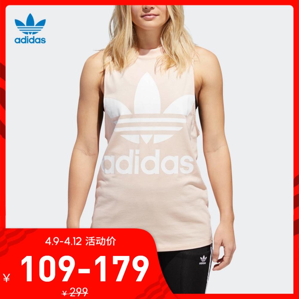 阿迪达斯官网adidas三叶草女装背心CE5583 CE5578 CE5580 CE5582
