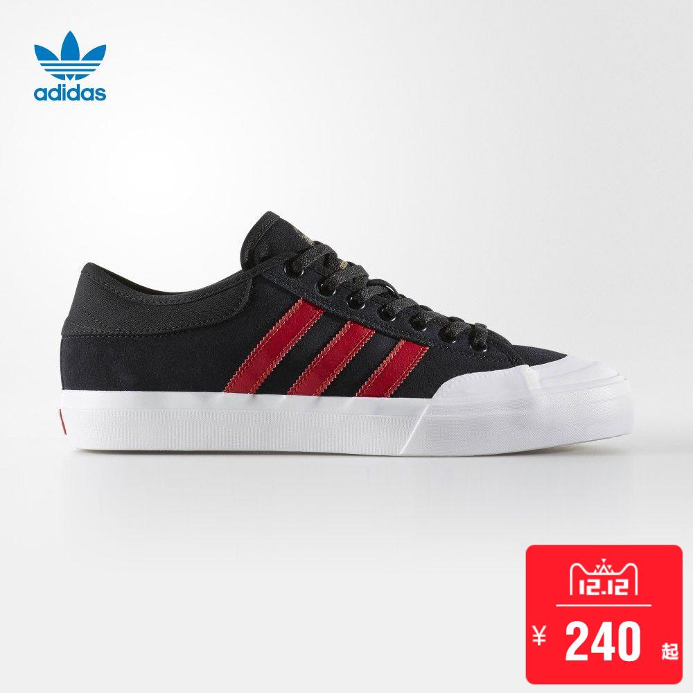 adidas 阿迪达斯 三叶草 男女 MATCHCOURT 经典鞋 BY3982