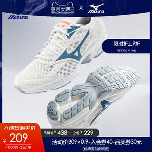 Mizuno/美津浓官方跑步鞋男网面透气运动鞋城市慢跑鞋 D1GH202801图片