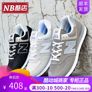 New Balance NB男鞋女鞋反光复古休闲鞋ML574EGG/EGK/EGW/EGN/SPU图片