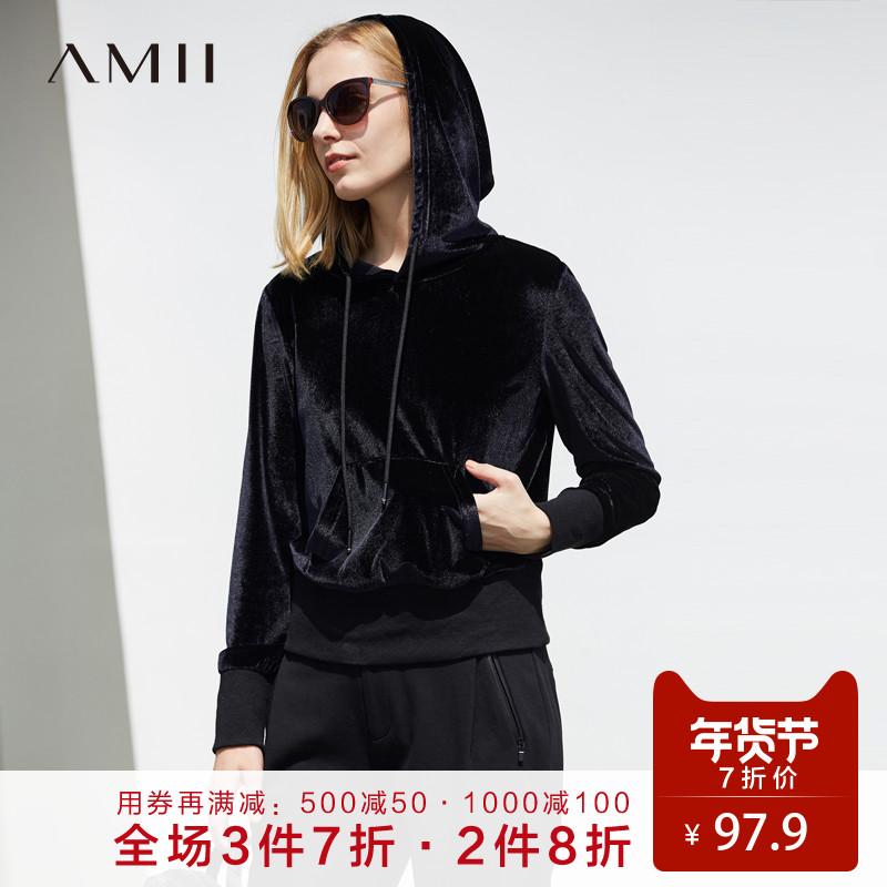 Amii丝绒卫衣质量怎么样,好不好