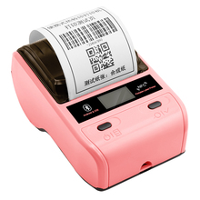 Yakolai m3 clothing label printer two dimensional barcode portable Bluetooth thermal label printer small sticker supermarket jewelry label machine price printer