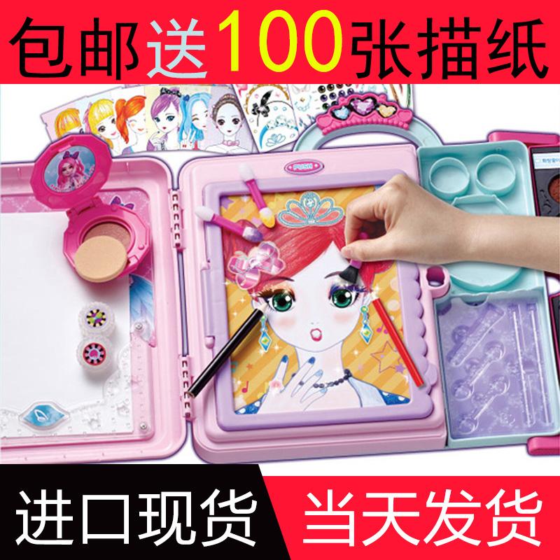 韩国小伶玩具生日礼物女孩化妆笔记本过家家小玲6-7-8-9-10-11岁