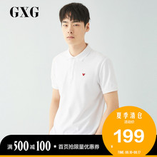 GXG Men's Wear Endangered Animals Series New Port Wind Embroidered Short-sleeved Fashion POLO Shirts in Summer 2019
