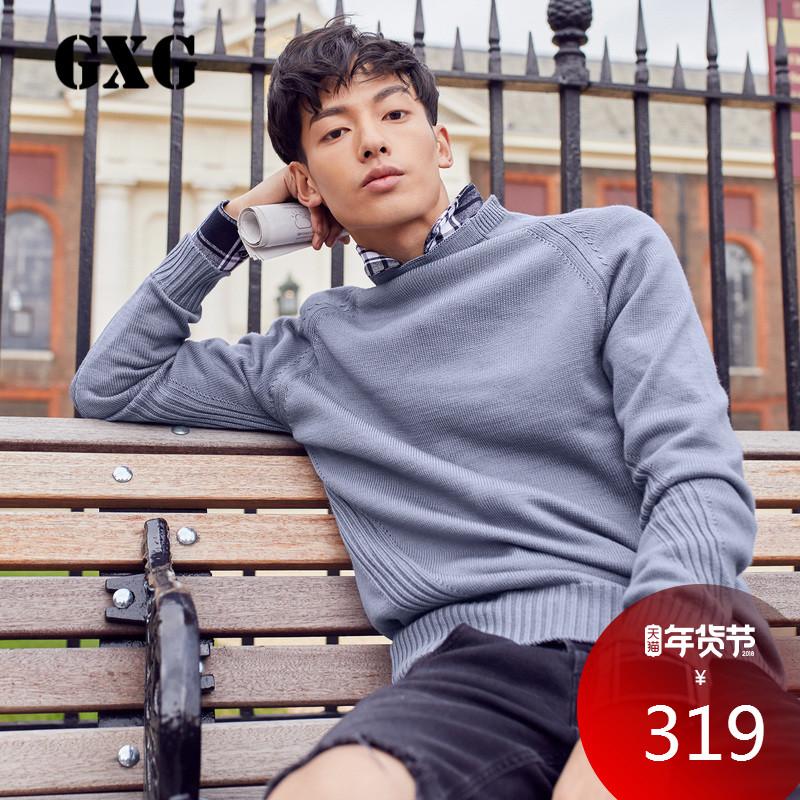 GXG男装 2017冬季新品时尚毛衣浅蓝色圆领毛衫针织衫男#174820112
