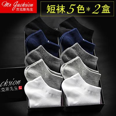 短袜5双5色/2盒