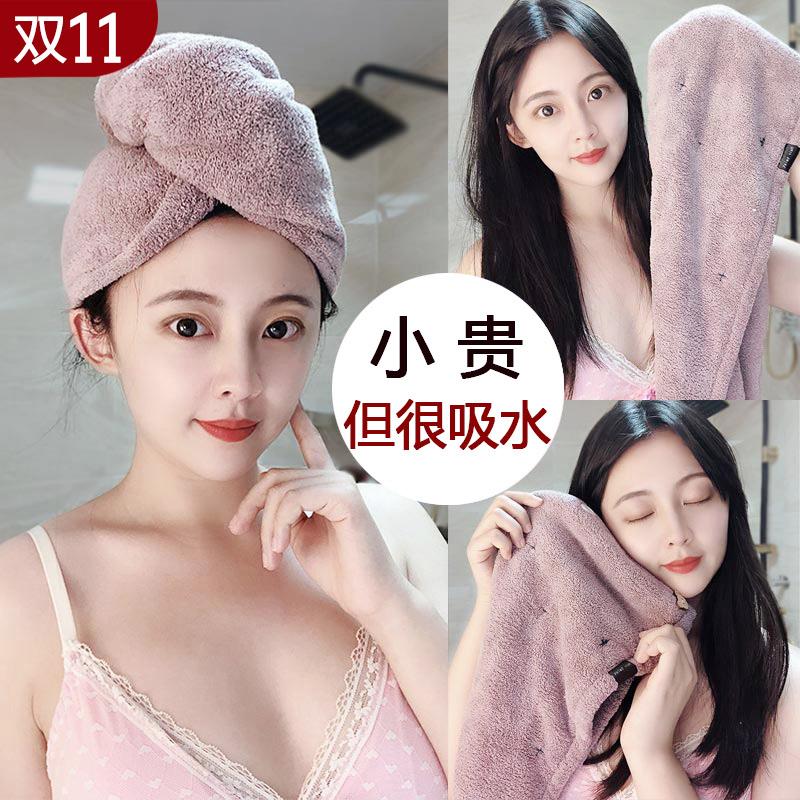 干发帽女超强吸水速干帽子快速洗头毛巾包头巾擦头发神器加厚浴帽