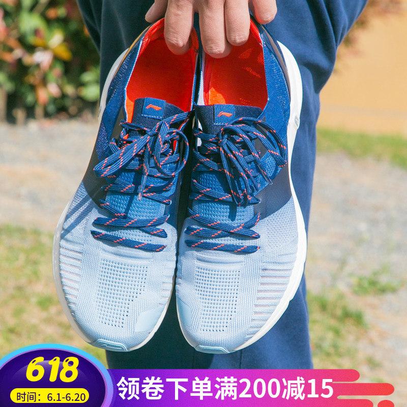 李宁超轻16代跑鞋春秋李宁超轻15男鞋一体织透气减震专业跑步鞋
