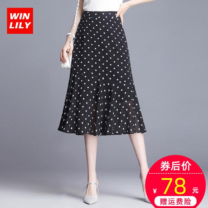 波点雪纺半身裙中长款女夏2020新款包臀裙高腰显瘦鱼尾裙遮胯裙子