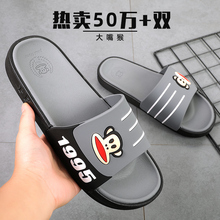 Big mouth monkey sandals for men wear fashionable thick bottom cartoon couple home indoor antiskid beach for women in summer