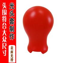 红头模 影视特效化妆光头套自制工具 塑料头模假发固定乳胶光头皮