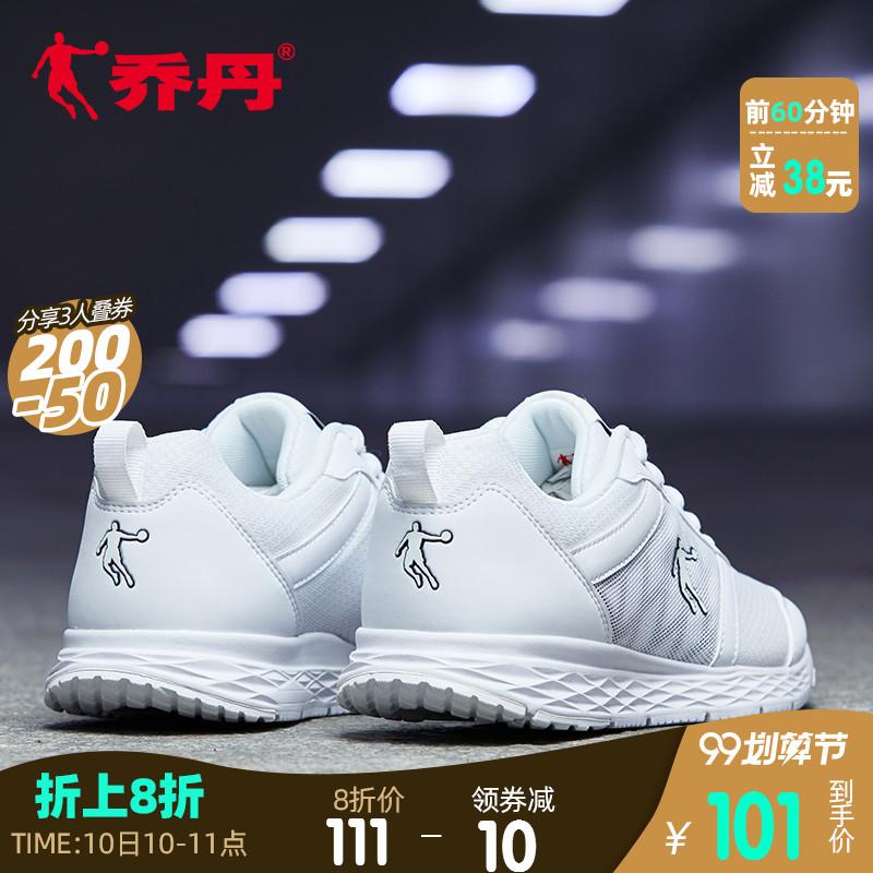 乔丹女鞋跑步鞋女2019秋季新款休闲鞋减震运动鞋网鞋轻便慢跑鞋子