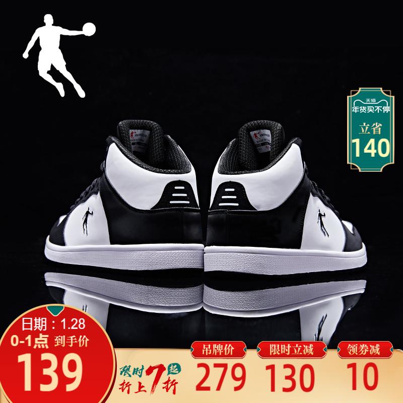 乔丹运动鞋男鞋2020秋冬新款休闲鞋潮流高帮加绒保暖板鞋白色鞋子