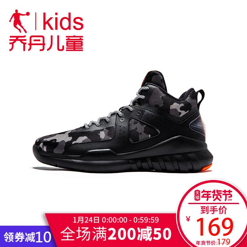 乔丹童鞋男童篮球鞋2017新款儿童篮球鞋减震小学生球鞋战靴运动鞋