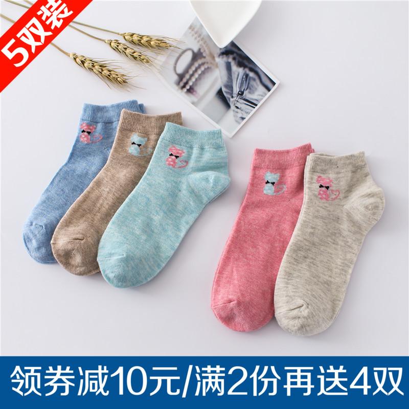 纯棉卡通袜子女短袜学院风女袜学生可爱运动短袜秋冬季款全棉