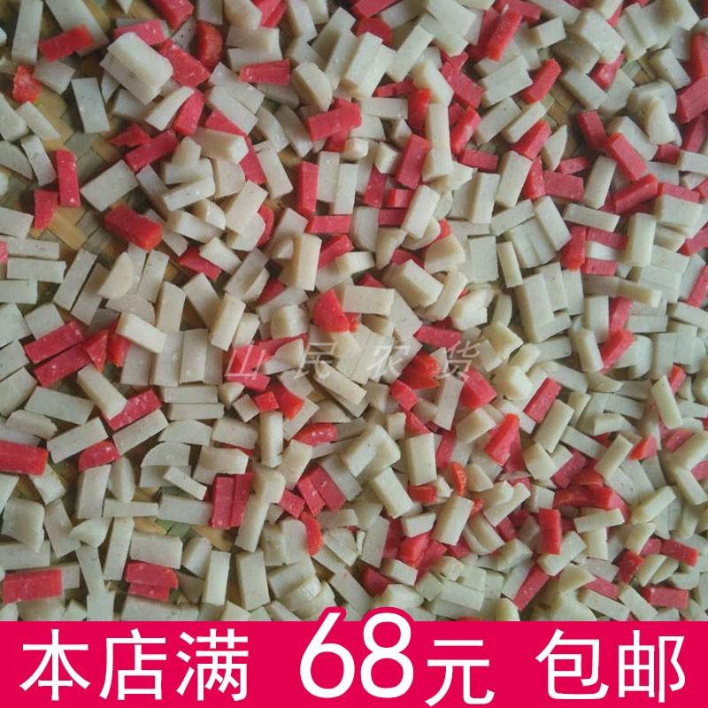 粑粑籽台湾特產城步油茶非桂林油茶粑粑籽糍粑籽粑粑仔粑粑崽過年