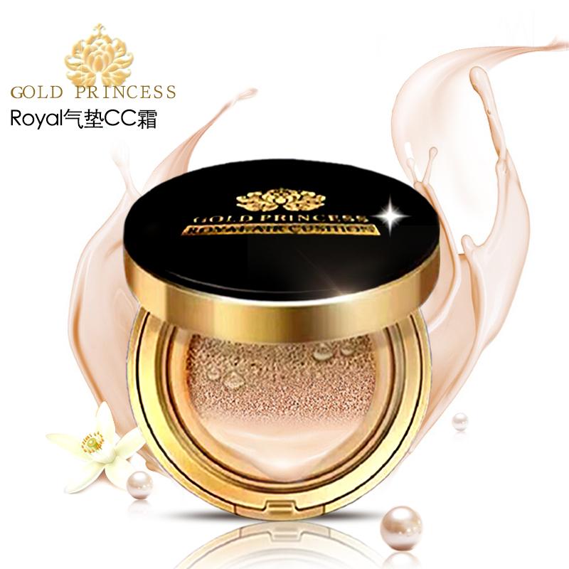 泰国Royal气垫CC霜
