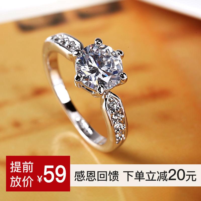 925银钻戒戒指女仿真锆石假钻石大2克拉结婚鸽子蛋不掉色纯银对戒