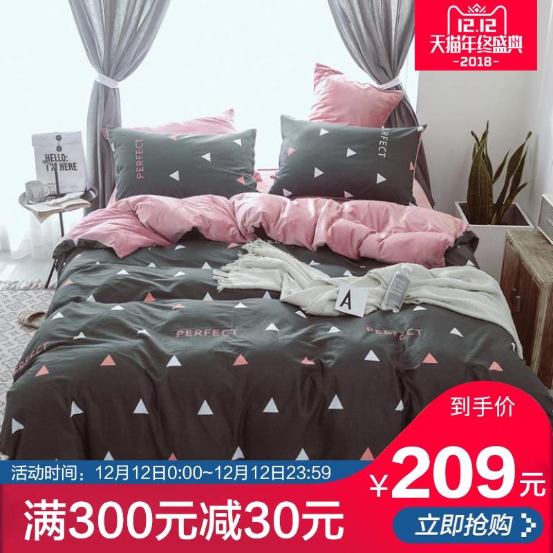 紫罗兰A面全棉磨毛B面水晶绒四件套保暖四件套床单被套床上用品-紫罗兰官方旗舰店