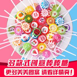 爱伊佳水果切片棒棒糖整箱批散装纯手工可爱创意网红高颜值小糖果