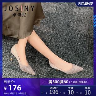 卓诗尼2020秋新款尖头百搭单鞋女网红ins性感细跟包头高跟鞋婚鞋图片