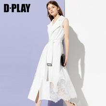 DPLAY德帕拉夏新款时尚蕾fc11拼接马dm修身显瘦连衣裙