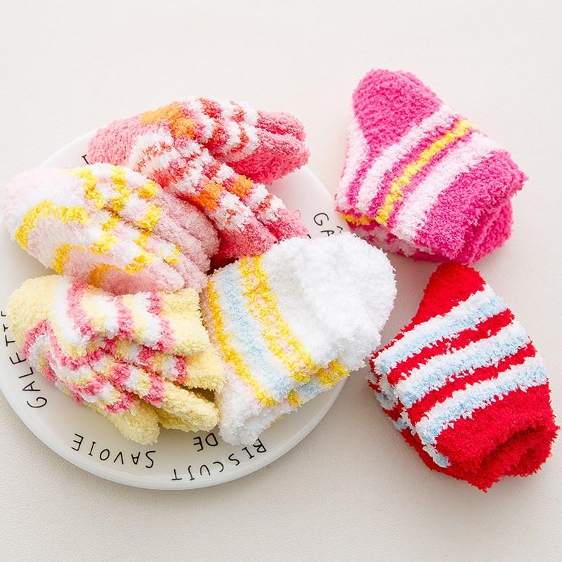 袜子加厚保暖袜儿童珊瑚绒袜睡眠袜冬天中筒毛绒袜宝宝地板袜婴儿2元无条件券