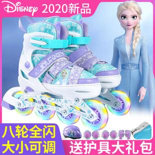 迪士尼溜冰鞋儿童套装女童初学者男童可调中大童旱冰轮滑滑冰爱莎