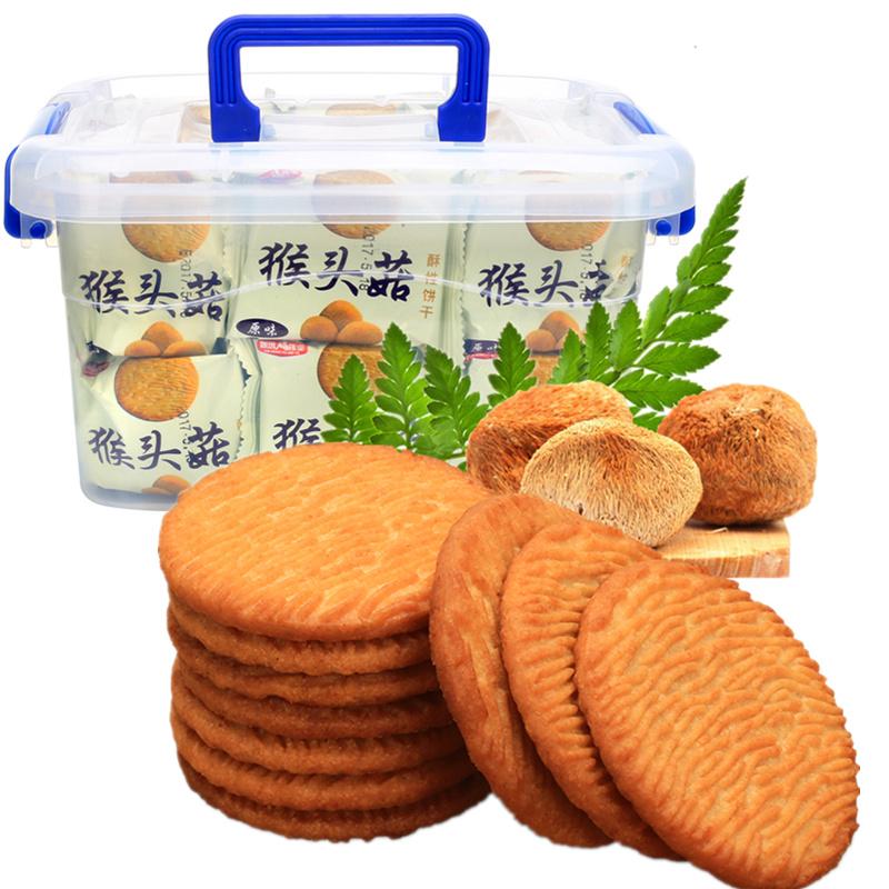 猴头菇曲奇饼干3斤整箱散装 低糖零食儿童早餐糕点下午茶回礼喜饼