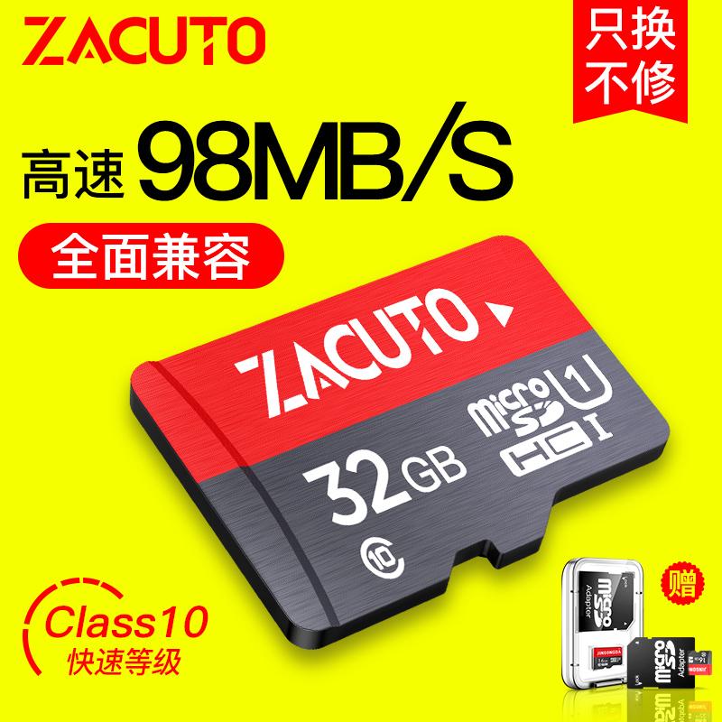 32g内存卡SD高速行车记录仪专用监控相机摄像头8G内寸16g 64g 128g通用TF卡32g内存储卡手机闪存卡micro sd卡
