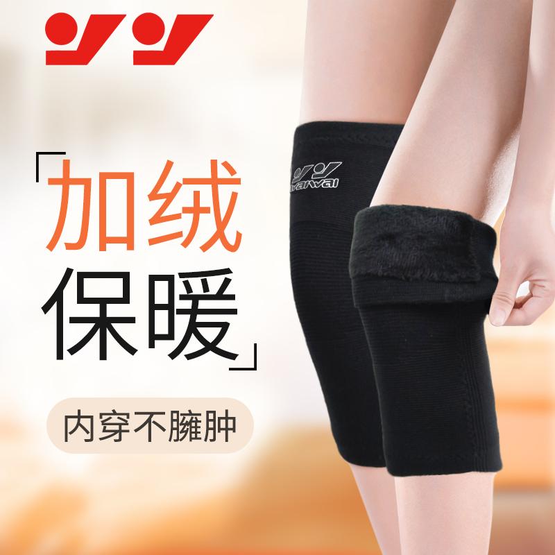 冬季护膝盖保暖女男士内穿老寒腿加绒加厚护漆防寒护关节中老年人