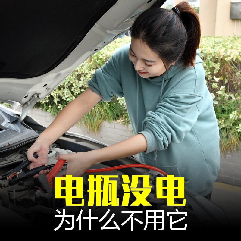 汽车搭火线电瓶线过江龙电瓶夹子连接线鳄鱼夹纯铜搭电线应急通用