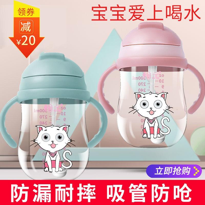 宝宝学饮杯吸管杯水杯带防漏防呛鸭嘴儿童婴儿杯子两用喝奶喝水杯