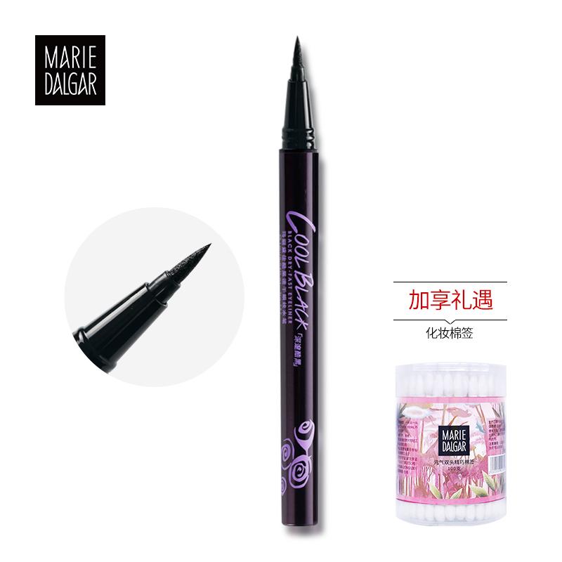 玛丽黛佳酷黑眼线液笔大眼定妆不晕染防水胶笔铅笔硬头防汗持久