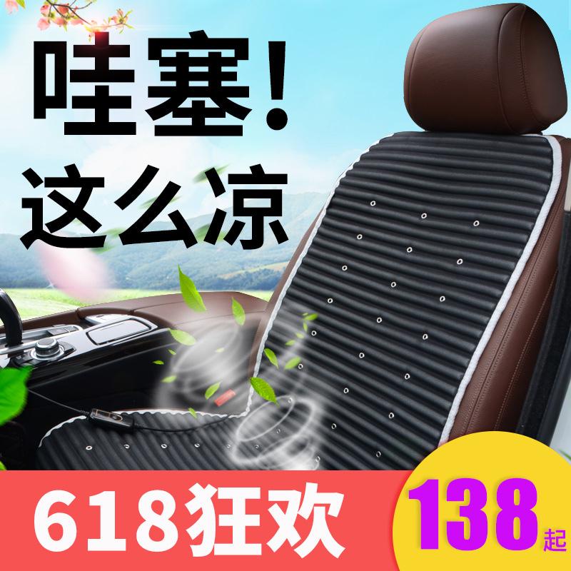 汽车通风制冷坐垫夏季车载座椅凉垫透气单双片12V24V货车吹风座垫