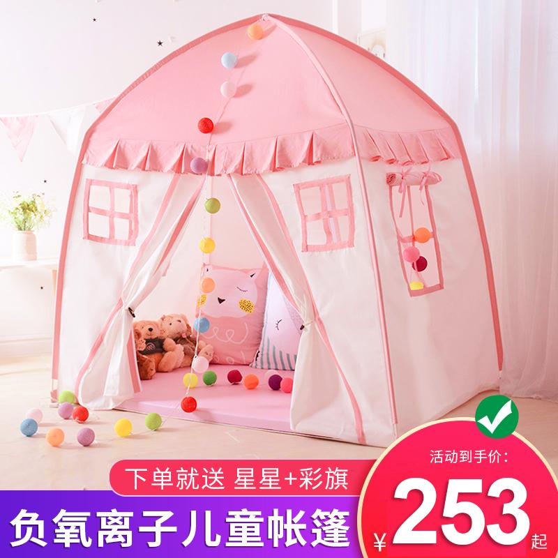 儿童帐篷游戏屋室内公主女孩男孩玩具屋折叠小房子帐篷床室内睡觉