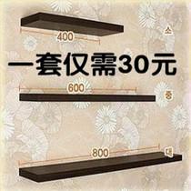 包邮一字搁板 隔板 置物架 机顶盒架展示架墙架壁挂架装饰架一套