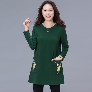 秋季新款大码女装宽松显瘦中长款长袖纯棉T恤女圆领印花打底衫冬