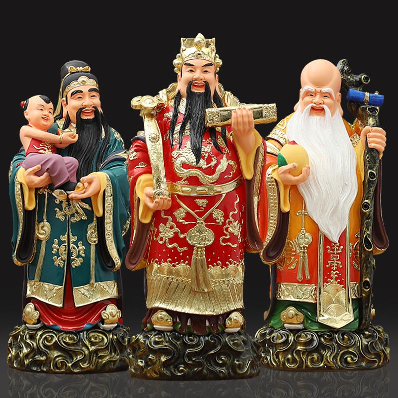 福禄寿三星招财摆件居家店铺佛堂供奉寺庙开光禄星福星寿星佛像