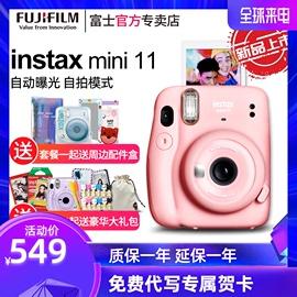 富士拍立得mini11相机自动曝光美颜学生一次性胶卷免冲洗8 9升级