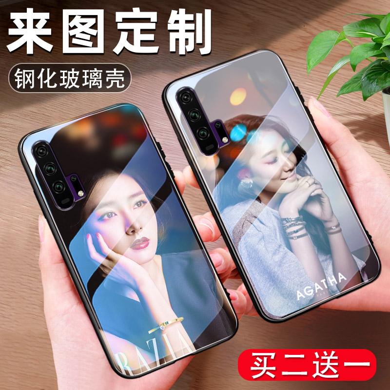 华为荣耀20手机壳定制20pro个性定做私人照片来图订制diy自制女款