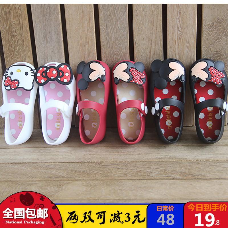 猫咪卡通儿童凉鞋女童公主鞋1-2岁米妮宝宝四季鞋防水塑料小单鞋