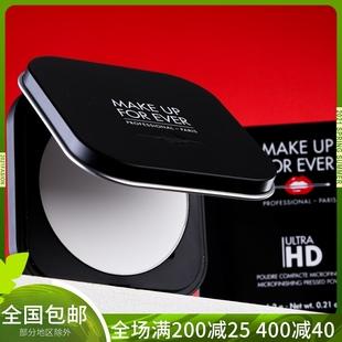 Make up for ever/forever 玫珂菲浮生若梦 HD高清晰无痕蜜粉饼