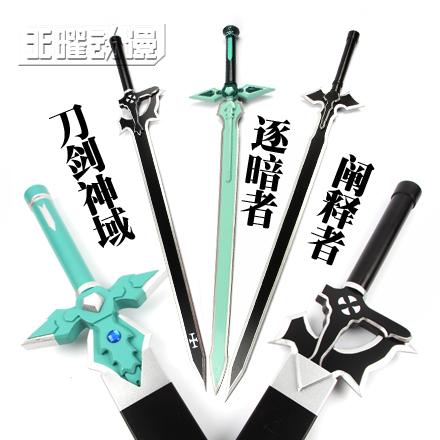 刀剑神域武器桐谷和人cos黑剑阐释者白剑逐暗者亚丝娜细剑1:1道具