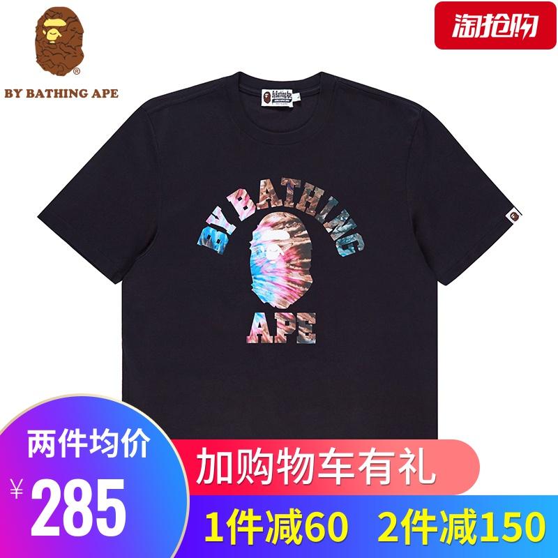 猿人头短袖t恤男士纯棉ape美高梅网址半袖appe鲨鱼体恤a0aape3bape24003