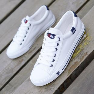 人本帆布鞋男女士低帮夏季百搭休闲小白鞋潮流白色学生板鞋球鞋子图片