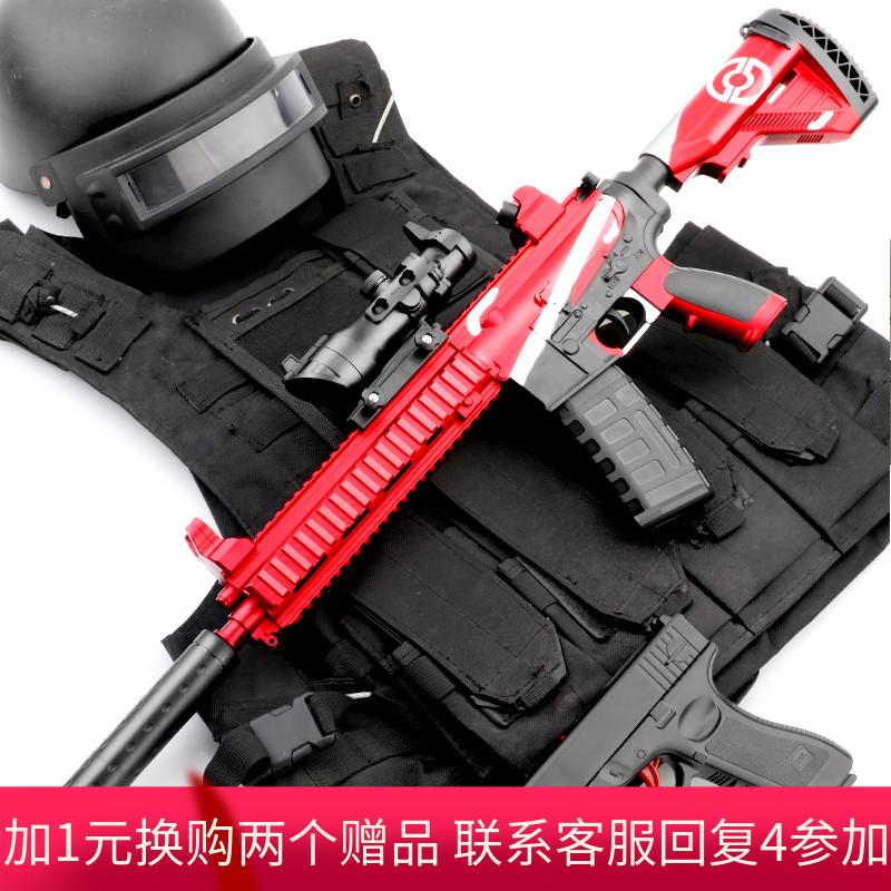 m416手自一体电动连发水弹枪儿童吃鸡玩具突击步抢m4男孩子可发射