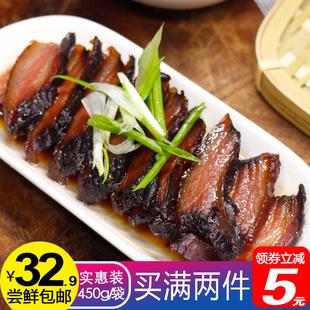 年货上海五花肉酱油肉温州 农家
