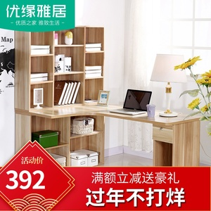 Residential furniture home desktop corner computer desk desktop desk bookcase bookshelf combination furniture desk